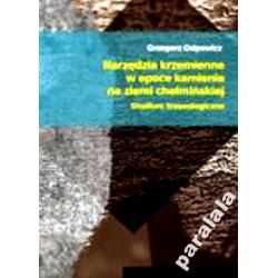 Narzędzia w Pradziejach na Ziemi Chełmińskiej 2010