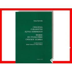 GRMATYKA JĘZYKA SERBSKIEGO ćw Język SERBSKI SERBIA