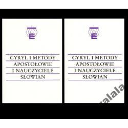 CYRYL I METODY 1-2 Slowianie Liturgia Prawoslawie