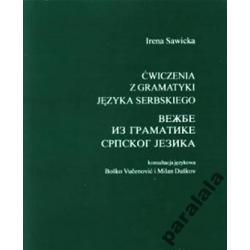 Gramatyka JĘZYKA SERBSKIEGO Język SERBSKI SERBIA